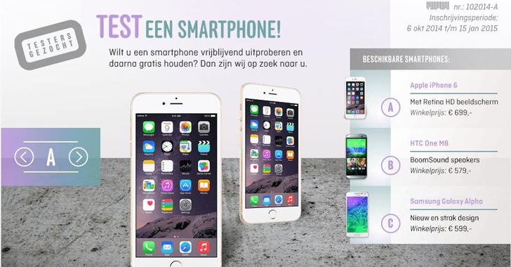 testsmarphone