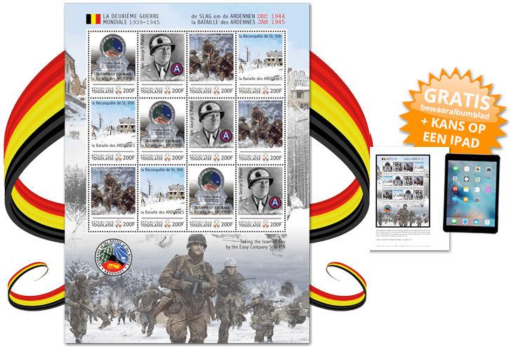 gratis bewaarblad postzegelvel edel collecties