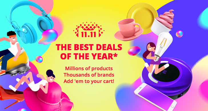 aliexpress 1111 Singles Day
