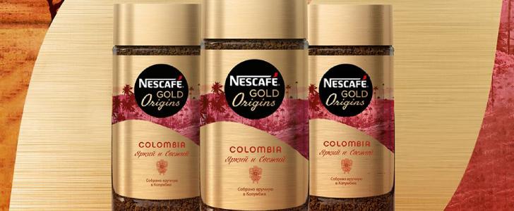Nescafe stalen colombia